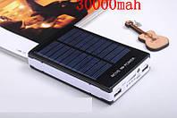 Зарядное устройство на солнечной батарее Power Bank 40000mah+фонарик и лампа, фото 1