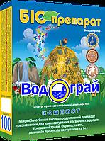 """Биопрепарат для компостирования """"Водограй+Компост"""", Водограй 100 грамм"""