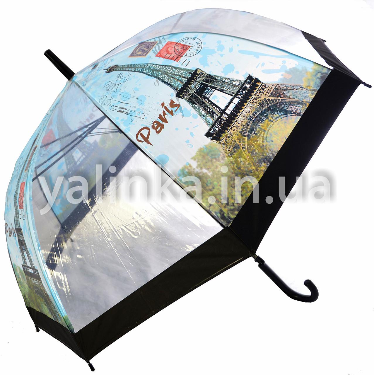 Зонт подростковый Париж