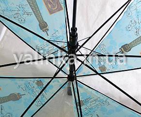 Зонт подростковый Париж, фото 2
