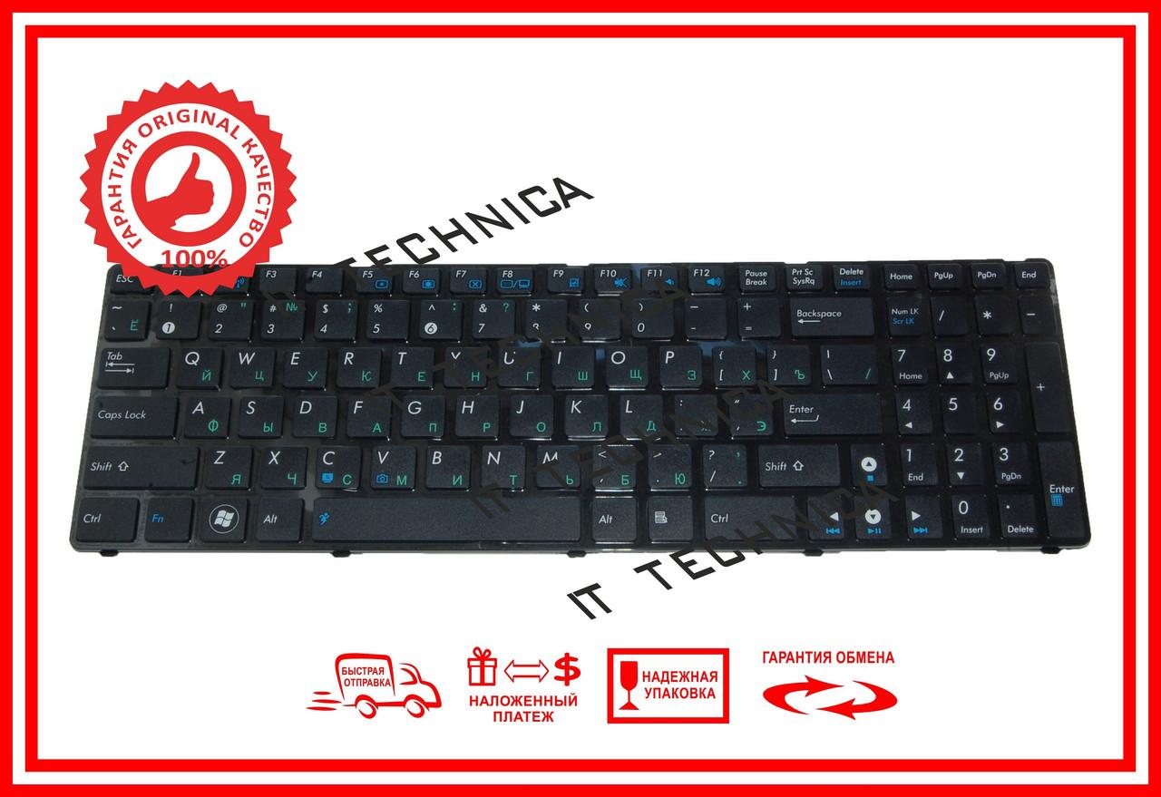 Клавіатура ASUS K62F K62Jr K70 оригінал
