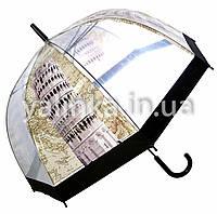 Зонт подростковый Пизанская башня