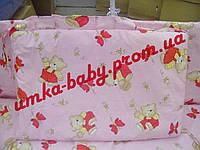 Охранка в кроватку для новорожденных
