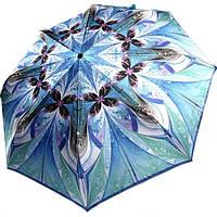 Зонт женский полный автомат Doppler 74665GFGM-2 Синий
