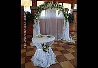 Свадебная церемонии. Оформление свадебной церемонии. Арка свадебная.