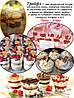 Трайфлы творожно-йогуртовый десерт, фото 2