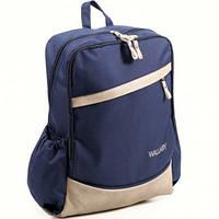 Рюкзак городской TM WALLABY (синий) 157-3, фото 1