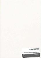 ХДФ 2800х2070х3 мм белый PE PL