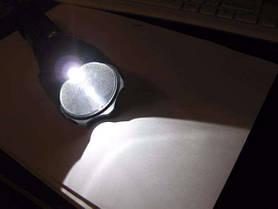 Фонарь светодиодный ручной YJ 1170 W, фото 3