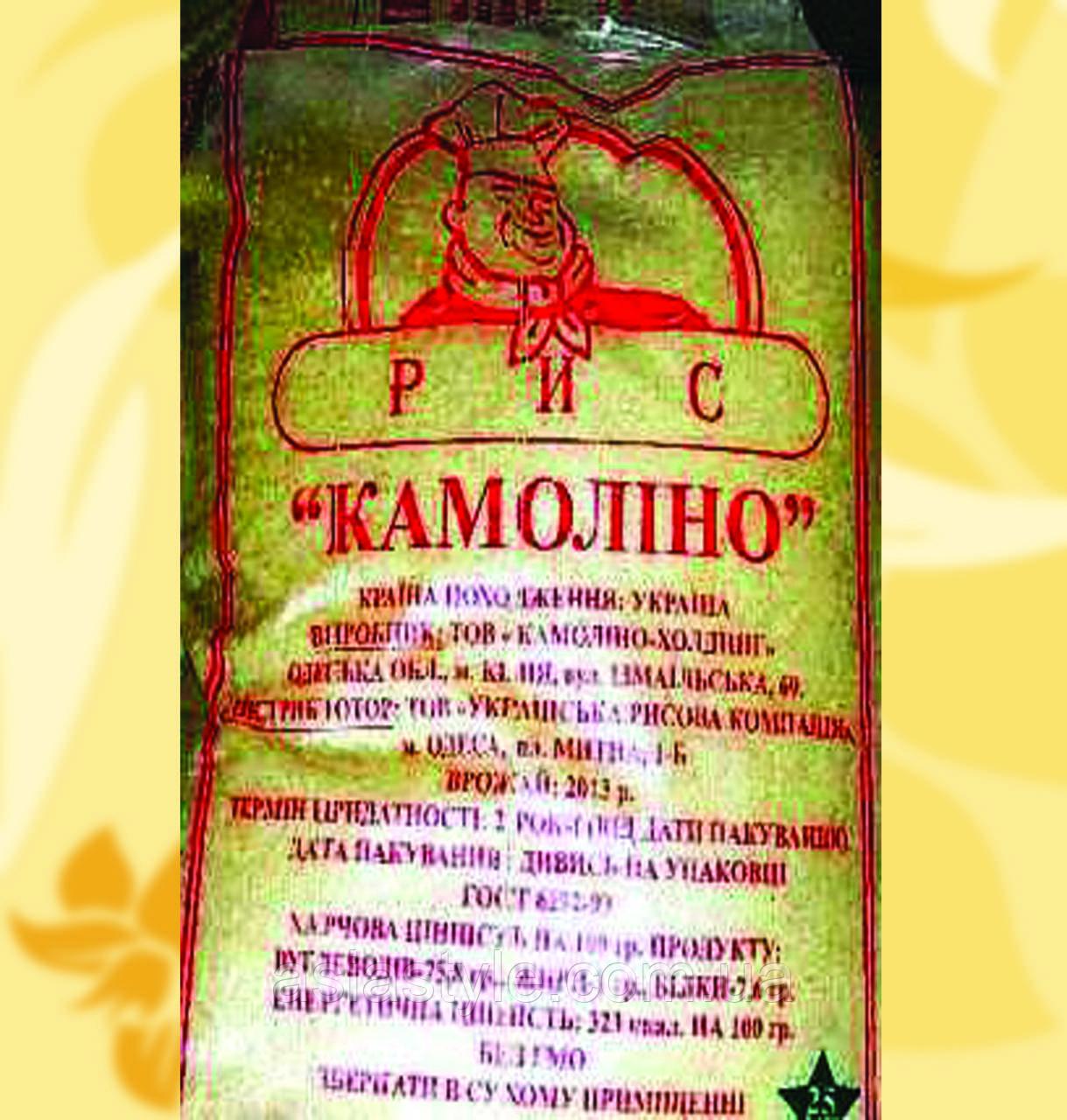 Рис для суші, шліфований, Камоліно преміум, 25кг / меш, Во