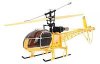 Вертолёт 4-к большой р/у 2.4GHz WL Toys V915 Lama (желтый) СЕРТИФИКАТ 50 грн В ПОДАРОК