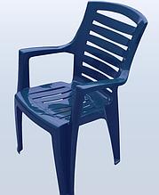 Стул пластиковый кресло Рекс темно-синий