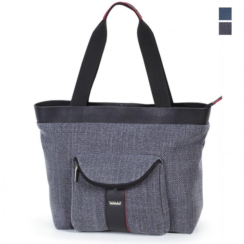 788f1fd7943e Молодежная сумка текстильная Dolly 469 серый - купить по лучшей цене ...