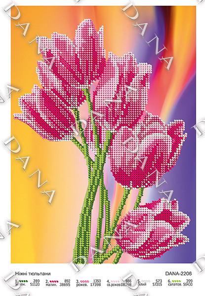 Схема для вишивки Нежные тюльпаны