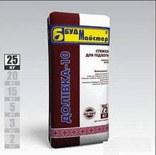 ДОЛИВКА-10 Стяжка для пола цементная простая (М-150)