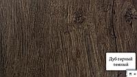 Панель МДФ Премиум Дуб Горный темный 198*2600мм