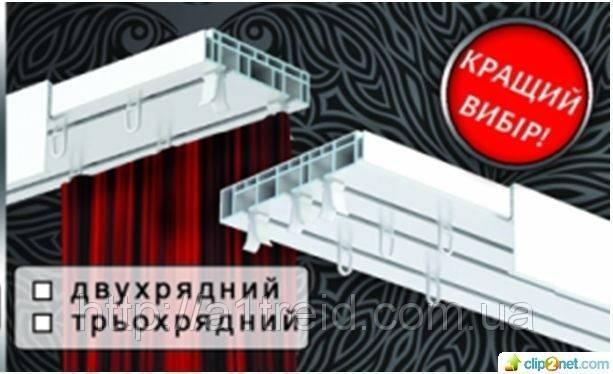 Карниз потолочный усиленный тройной Омис тип СМ, фото 2