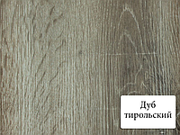 Панель МДФ Премиум Дуб Тирольский 198*2600мм