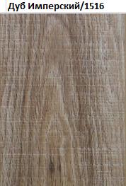 Ламинированный паркет Дуб Имперский Hoffer Holz Country АС5/33