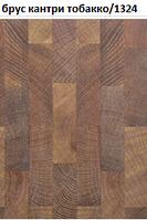 Ламинированный паркет Брус Кантри Табакко Hoffer Holz Country AC5/33