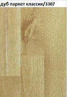 Ламинированный паркет Дуб Паркет классик Hoffer Holz Special Select