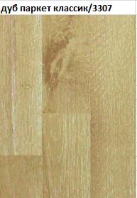 Ламинированный паркет Дуб Паркет классик Hoffer Holz Special Select - А1-ТРЕЙД в Днепре
