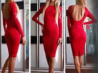 Платье трикотажное с вырезом на спине