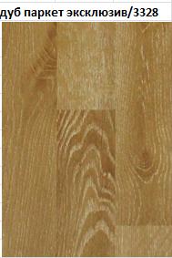 Ламинированный паркет Дуб Паркет эксклюзив Hoffer Holz Special Select - А1-ТРЕЙД в Днепре
