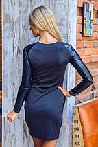 Новинка Модное Платье Vikki черное, фото 3