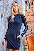 Новинка Модное Платье Vikki черное, фото 2