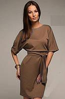 Платье Стиль бежевое