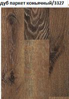 Ламинированный паркет Дуб Паркет коньячный Hoffer Holz Special Select