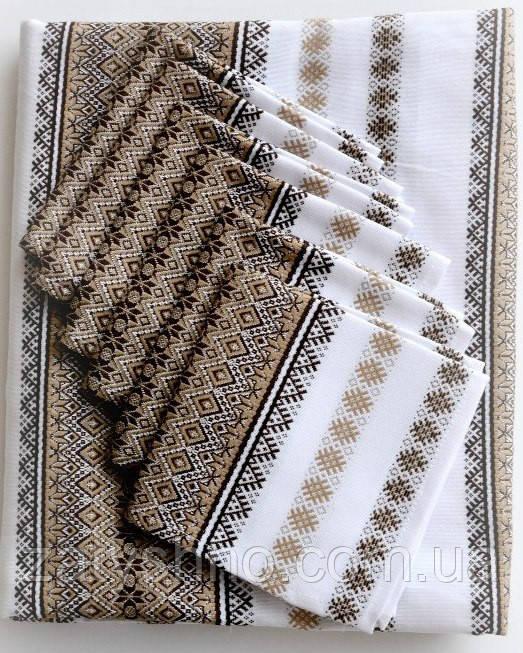 Комплект вышитый скатерть с салфетками кофейный