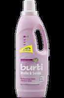 Burti Wollpflege Flüssig - Гель для  для стирки вещей шерсти и шелка, 13 стирок