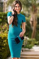 Облегающее платье Mиди бирюза