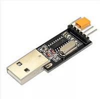 Конвертер USB COM UART TTL CH340G Arduino