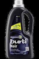 Burti Feinwaschmittel Flüssig Noir - Гель для стирки чёрных вещей, 19 стирок