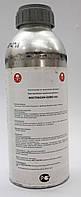 Фостоксин фумигант 1 кг (334 табл)