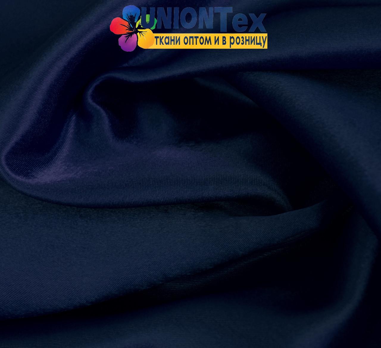 Креп-сатин темно-синий