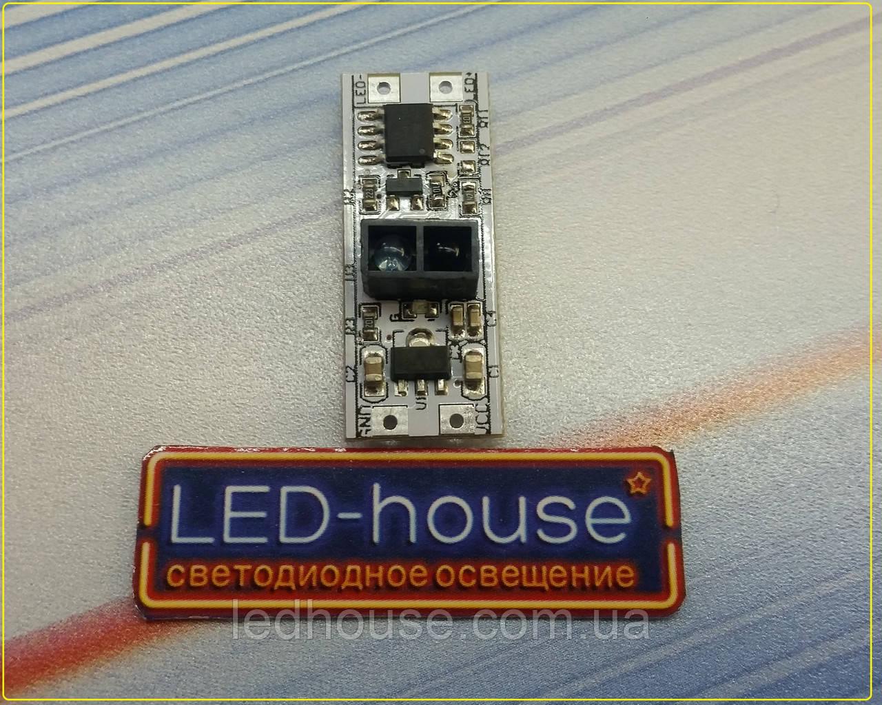 Бесконтактный выключатель+димер для светодиодной ленты