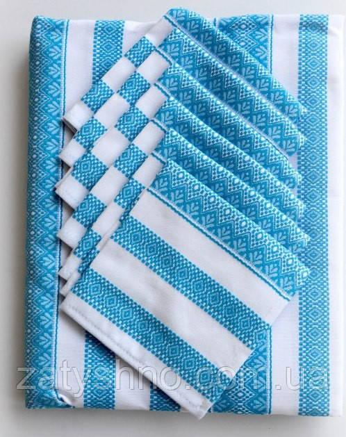 Вишита скатертина та серветки блакитні