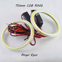Led кольца в фару (ангельские глазки) 70-62мм COB суперяркие, с рассеивателями