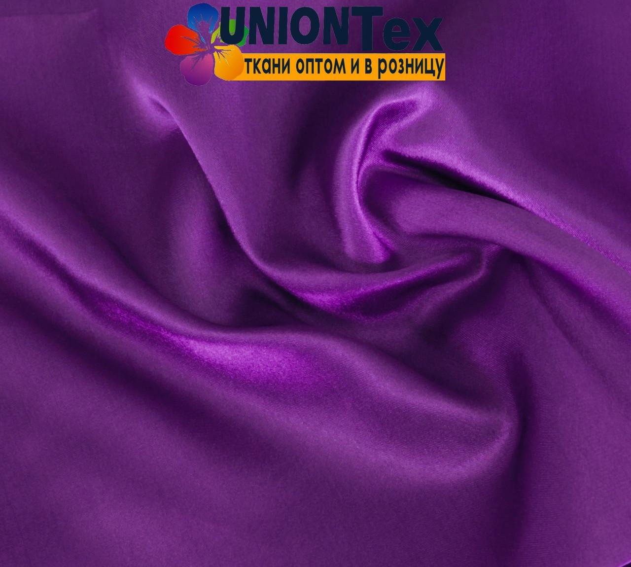 Креп-сатин фиолетовый