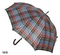 Зонт - трость женский 1010 Blue
