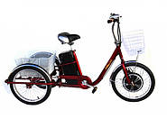 Електровелосипед триколісний вантажний