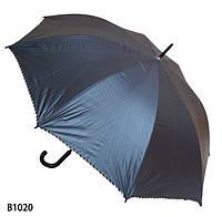 Зонт-трость B1020 Blue