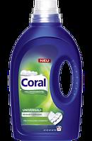 Coral Vollwaschmittel Universal+ Flüssig, 18 Wl - Гель для стирки универсальный+, 18 стирок