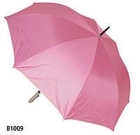 Зонт-трость B1009 Pink