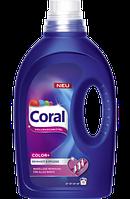 Coral Vollwaschmittel Color+ Flüssig, 18 Wl - Гель для стирки цветных вещей, 18 стирок