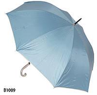 Зонт-трость B1009 Blue
